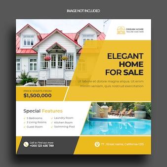 Postagem no instagram imobiliário e modelo de banner de mídia social