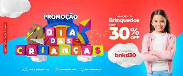 Postagem no instagram nas redes sociais para o dia das crianças brasil selo 3d para composição