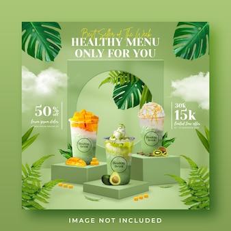 Postagem ou banner nas redes sociais do menu de bebidas saudáveis de smoothie