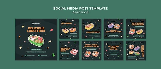 Postagens de mídia social de comida asiática