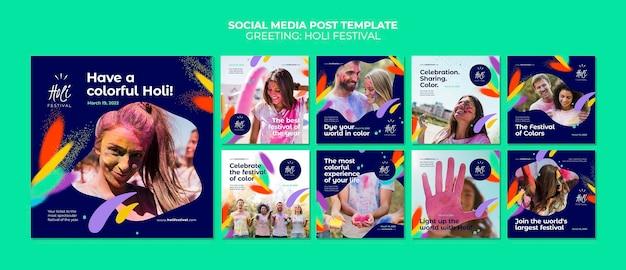 Postagens de mídia social do festival holi