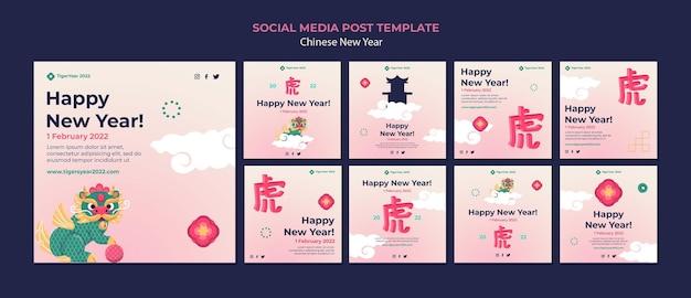Postagens do instagram do ano novo chinês definidas