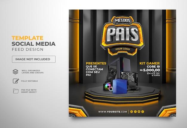 Postar design de modelo de renderização em 3d nas redes sociais mês do pai feliz em português.