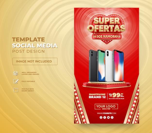 Postar nas redes sociais do dia dos namorados no brasil super oferece renderização em 3d