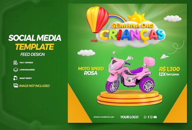 Postar semana infantil nas redes sociais para composição no brasil design em português