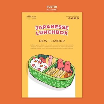 Pôster de restaurante japonês com lancheira
