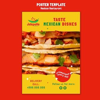 Pôster de restaurante mexicano