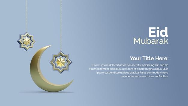 Pôster eid mubarak com instrumentos em design de renderização 3d