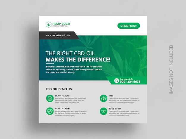 Produto de cânhamo marketing de mídia social óleo de cannabis cbd