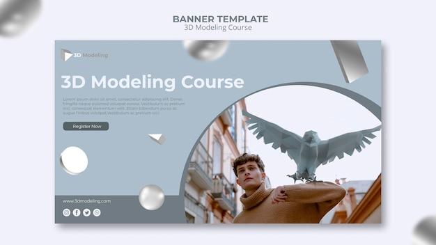 Projeto de banner de curso de modelagem 3d