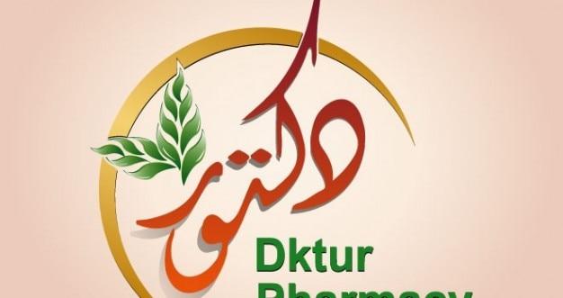 Projeto de negócio logotipo farmácia