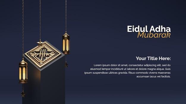 Projeto de postagem islâmica de texto caligrafia árabe de eid al adha no suporte 3d
