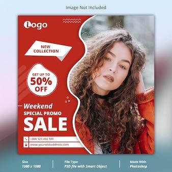 Promo especial venda social media banner modelo