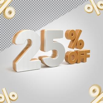 Promoção 3d oferta de 25 por cento