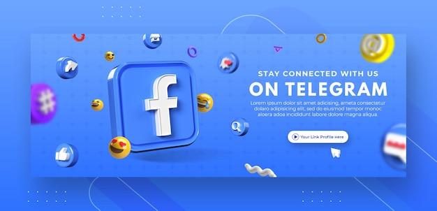 Promoção da página de negócios com renderização 3d do facebook para o modelo de capa do facebook