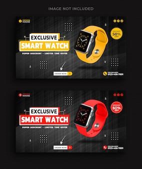 Promoção de coleção de relógio inteligente para modelo de banner da web