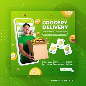 Promoção de entrega de mercearia conceito criativo de frutas e vegetais frescos para modelo de postagem do instagram