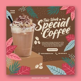 Promoção de menu de bebidas em cafeteria mídia social modelo de banner de postagem do instagram