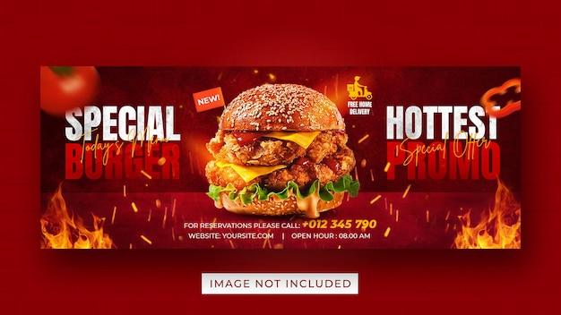 Promoção de menu de comida de hambúrguer mídia social modelo de banner de capa do facebook