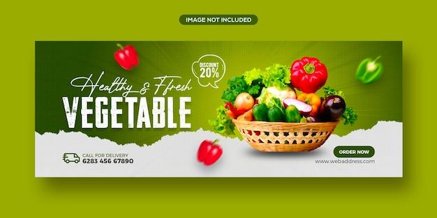 Promoção de menu de comida saudável e mídia social modelo de banner de capa do facebook