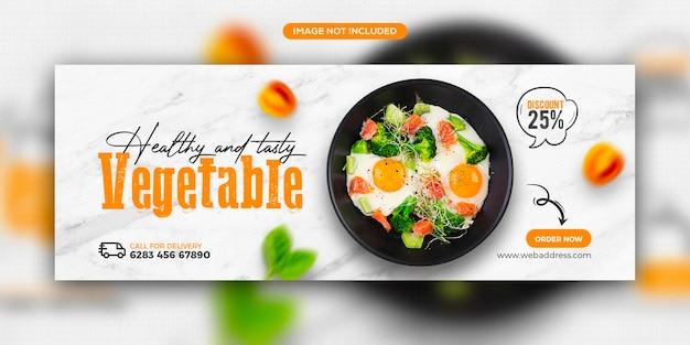 Promoção de menu de comida saudável mídia social modelo de banner de capa do facebook