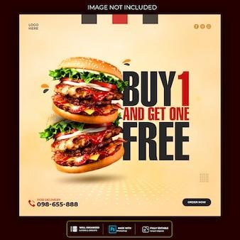 Promoção de menu de hambúrguer mídia social instagram banner template psd premium