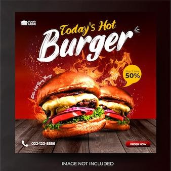 Promoção de menu de mídia social de comida dinâmica pós banner de hambúrguer de alimentação