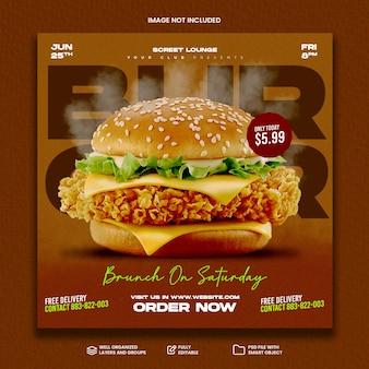 Promoção de mídia social de alimentos e instagram