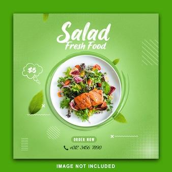 Promoção de mídia social de alimentos e modelo de design de banner