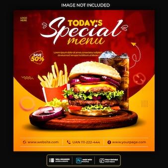 Promoção de mídia social de alimentos e modelo de design de postagem de banner do instagram