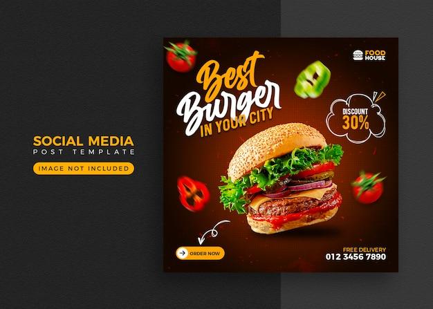 Promoção de mídia social de alimentos e modelo de design de postagem de banner instagram