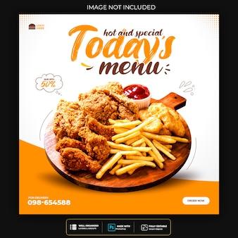 Promoção de mídia social de alimentos e modelo de design de postagem de banner