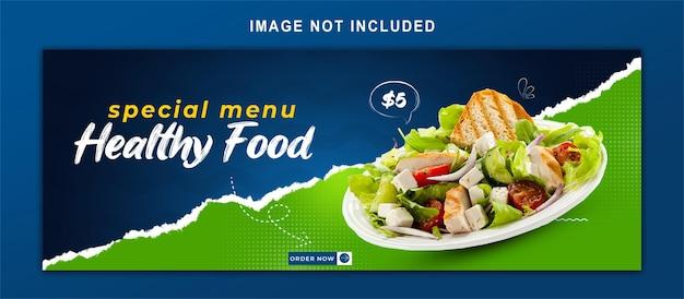 Promoção de mídia social de alimentos e modelo de design de postagem de capa do facebook