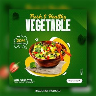 Promoção de mídia social de alimentos vegetais frescos e saudáveis e modelo de design de postagem de banner instagram