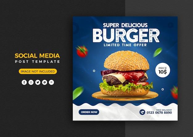 Promoção de mídia social de hambúrguer e modelo de design de postagem de banner do instagram Psd Premium