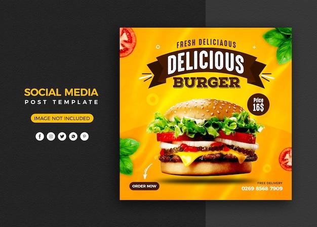 Promoção de mídia social de hambúrguer e modelo de design de postagem de banner instagram