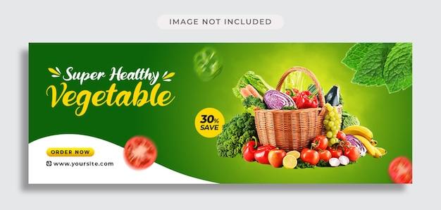 Promoção de mídia social de supermercado e modelo de capa do facebook Psd Premium