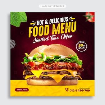 Promoção de mídia social fast food e modelo de post design do instagram