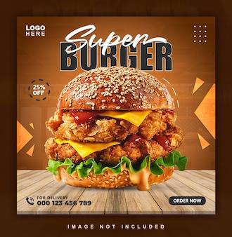Promoção de mídia social super hambúrguer e modelo de design de postagem de banner instagram