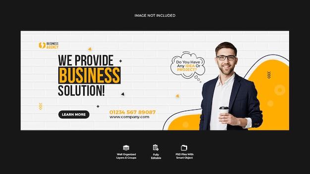Promoção de negócios e design de modelo de banner de capa do facebook corporativo