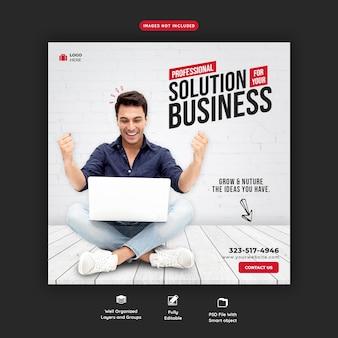 Promoção de negócios e modelo de banner de mídia social corporativa