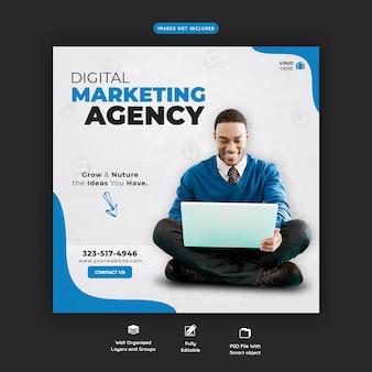 Promoção de negócios e modelo de banner de mídia social corporativa Psd Premium