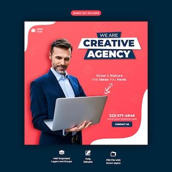 Promoção de negócios e modelo de banner de mídia social criativa Psd Premium