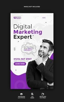 Promoção de negócios e modelo de banner de postagem de história corporativa no instagram