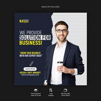 Promoção de negócios e modelo de banner de postagem de mídia social corporativa