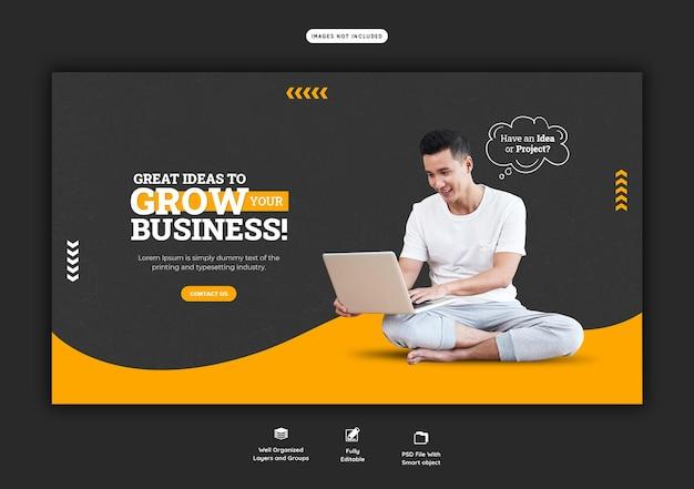Promoção de negócios e modelo de banner web corporativo Psd grátis