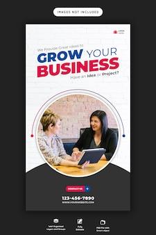 Promoção de negócios e modelo de história corporativa do instagram