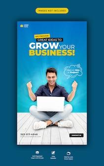 Promoção de negócios e modelo de história instagram corporativa