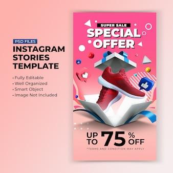 Promoção de oferta especial de super venda para modelo de design de histórias de postagem no instagram