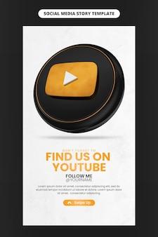 Promoção de página de negócios com ícone de ouro 3d do youtube para mídia social e modelo de história do instagram